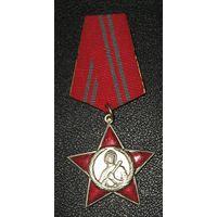 Супер Скидка ! Албания, Орден Красной Звезды 2 Степени