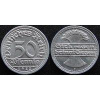 YS: Германия, Веймарская республика, 50 пфеннигов 1922F, KM# 27 (1)
