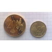 Ватикан 20 центов 2005г. -образец-