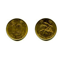Гонконг 10 центов 1997 состояние
