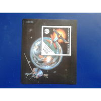 Чили 1993 Космос** Блок