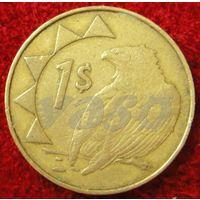 7531:  1 доллар 1993 Намибия
