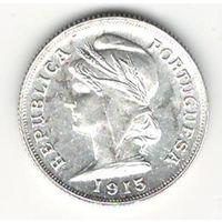 Португалия 10 сентаво 1915 года. Серебро. Состояние aUNC!