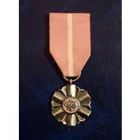 Медаль ЗА ДОЛГОЛЕТНЮЮ СУПРУЖЕСКУЮ ЖИЗНЬ RP