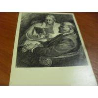 Почтовая открытка. 1969 года. В. И. Ленин и Н. К. Крупская