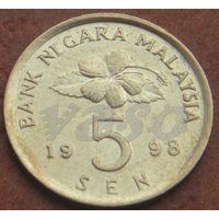 4863:  5 сен 1998 Малайзия