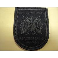 Шеврон миротворческой роты ВС РБ (на липе)