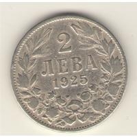 2 лева 1925 г.