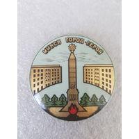 Минск город-герой