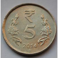Индия, 5 рупий 2014 г.