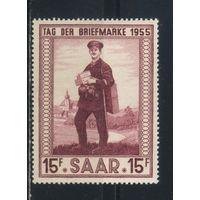 Германия Саарленд Оккупации 1955 Год письма Почтальон #361*
