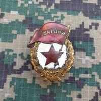 Гвардия. 1943-44 гг.