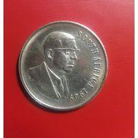 ЮАР, 1 ранд, 1969, серебро, единственный год выпуска, UNC d523c18dba0