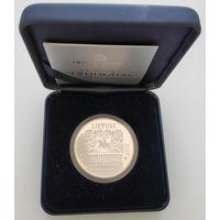 20 евро 2017, Монета посвящена 500-летию Библии Ф.Скорины, Литва, серебро