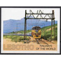 Локомотивы Лесото 1984 год 1 чистый блок