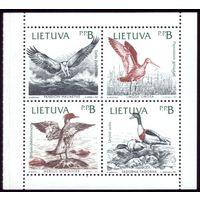 Квартблок 1992 год Литва Птицы 501-504