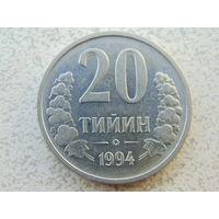 Узбекистан 20 тийин 1994 год.