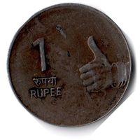 Индия. 1 рупия. 2007. Отметка монетного двора: Ноида