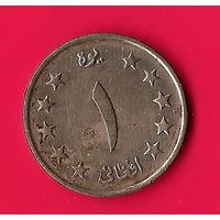 03-11 Афганистан, 1 афгани 1961 г.