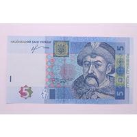 Украина, 5 гривен 2015 год, серия ПБ,  UNC