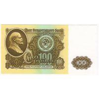 100 рублей 1961 г. UNC!  ВВ 4540100 старт руб!!!