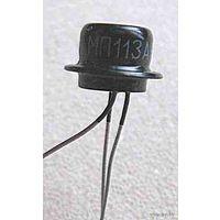 Транзистор МП113А