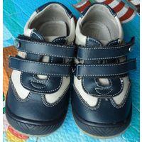 Детские ботинки для мальчика ''Сказка'' р.20