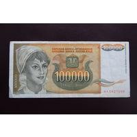 Югославия 100000 динаров 1993