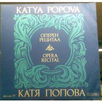 Katya Popova - Opera Recital