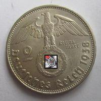 Третий рейх. 2 марки 1938 B   , серебро .9-388