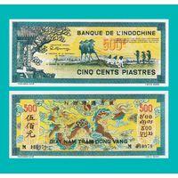 [КОПИЯ] Французский Индокитай 500 пиастр 1944г.