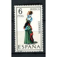 Испания - 1968 - Костюмы - [Mi. 1792] - полная серия - 1 марка. MNH.