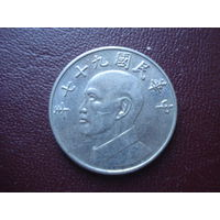 5 юаней Тайвань