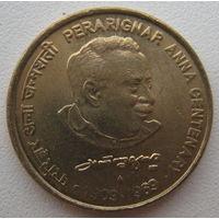 Индия 5 рупий 2009 г. 100 лет со дня рождения Пераригнар Анна