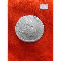 Монета Елизавета 1742 перечекан Полтина 50 копеек ММД Елизавета