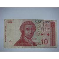 Хорватия 10 динаров 1991 г.