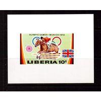 Либерия-1972,(Мих.828)  ** , ОИ-1972(Лошади) ЛЮКС-бл