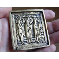 Старинная литая иконка - Трое святых: Георгий, Антипий, Власий.  19 век.