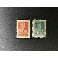 1924-25 год 2 марки из Стандартного выпуска, Заг.N 42 и 49А ! с 1 руб! ПРОДАЖА КОЛЛЕКЦИИ!