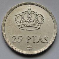 25 песет 1975 (80) Испания