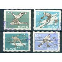 КНДР 1961 Зимние виды спорта серия 4м гаш