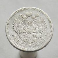 1 рубль 1897 СПБ АГ