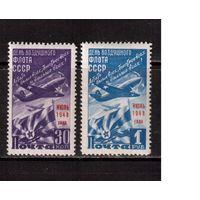 СССР-1948 (Заг.1214-1215) ** , День Воздушного флота
