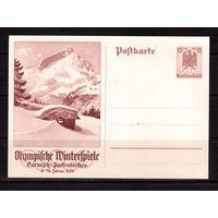 Германия-рейх-1936,(Мих.)  Карточка(1), ОИ-1936(зимн.)