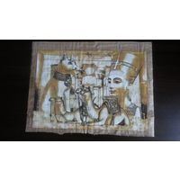 Папирус Египет 30*40 см