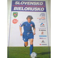 27.03.1996 Словакия--Беларусь на 14 страницах цветная