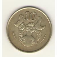 10 центов 1991 г.