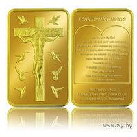 Слиток Иисус Христос 10 заповедей