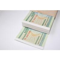Беларусь, 1 рубль 2000 год, серия ГА. (Корешок - 100 шт.),  UNC