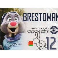 Brestoman москот клуба Динамо Брест 2019г.